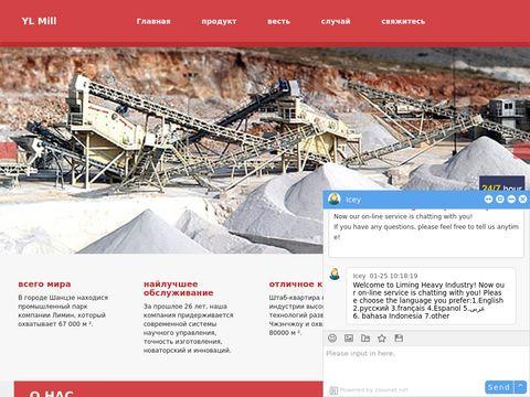 Ikze-ike.pl ranking konto emerytalne