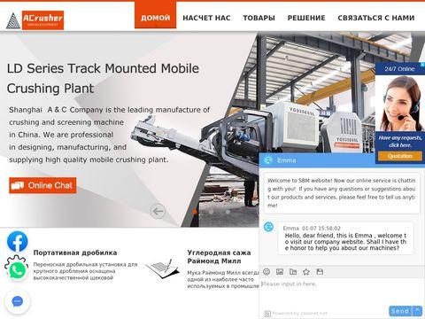 M&M Komfort - Firma sprzątająca - Rzeszów