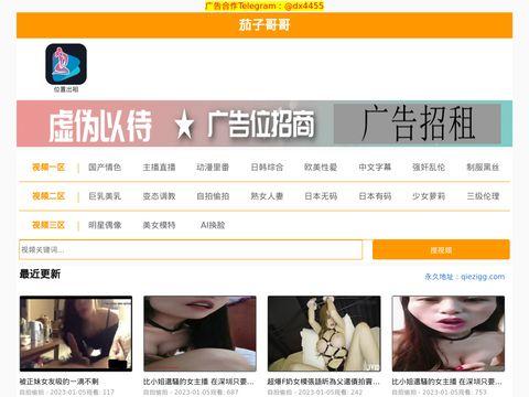 Oknajachimczak.com okna Sosnowiec