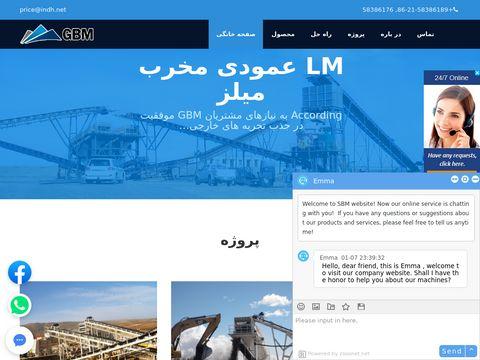 OBOL Organizacja pogrzebów świeckich