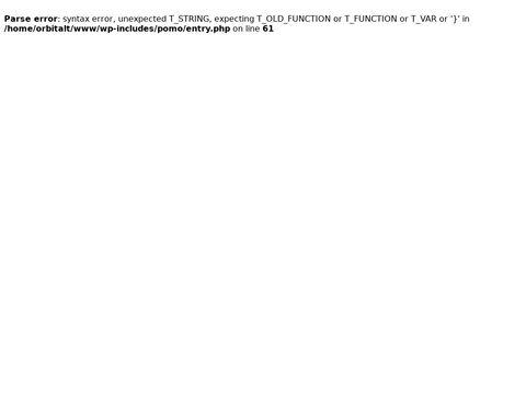 Orbital Trans transport Radom