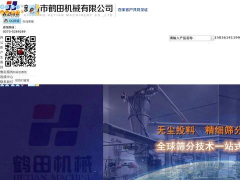 A Aparaty słuchowe s.c. wkładki uszne Poznań