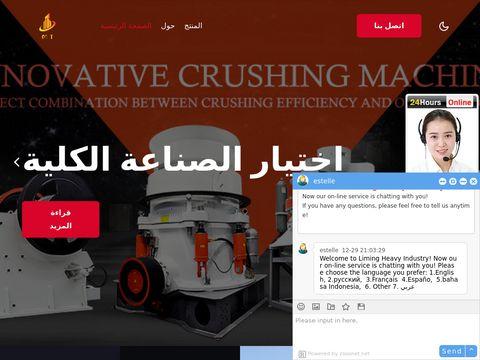 As-Design - projekty wnętrz