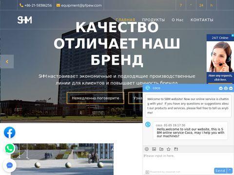 Benedom mieszkania na sprzedaż Piastów