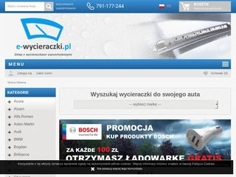 E-wycieraczki.pl - pióra wycieraczek