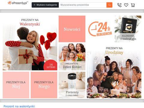 EPrezenty.pl - pamiątkowe upominki