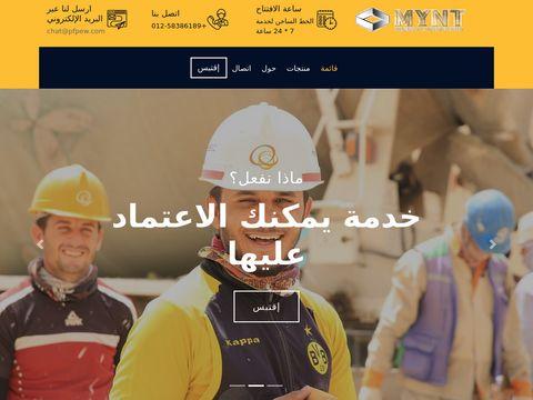 Djkwelman.pl grający wodzirej