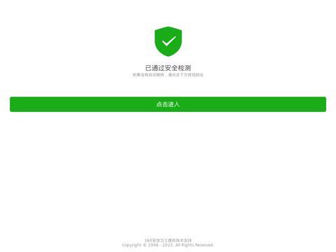 Drukw3d.com drukowanie 3D