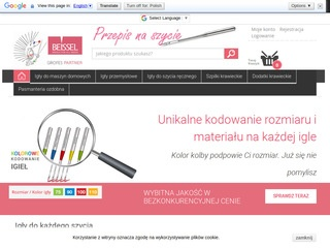 Grofes.com - igły do maszyn szwalniczych