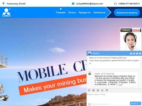 Fotowojtkowiak.pl fotograf ślubny Oborniki