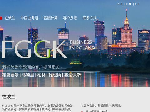 Fggklegal.cn china corporation lawyer