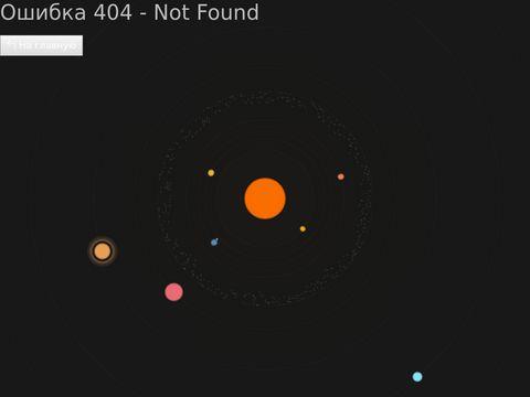 Pl.formica.pro - usługi logistyczne