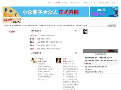 Papierniczyswiat.com - Twój Sklep Papierniczy