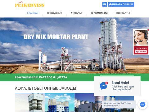 Szkolazklimatem.pl