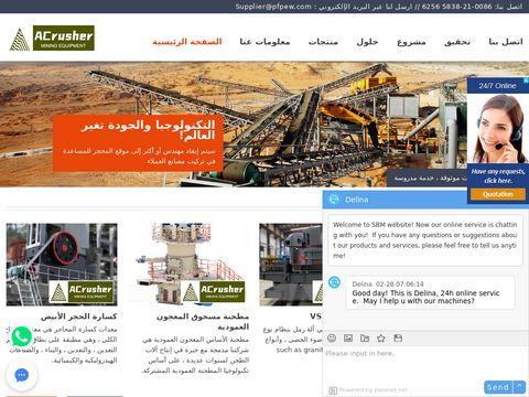 Izabela salon sukien ślubnych Pilawa