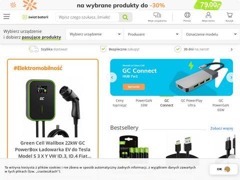 Swiatbaterii.pl - zasilacze do laptopów