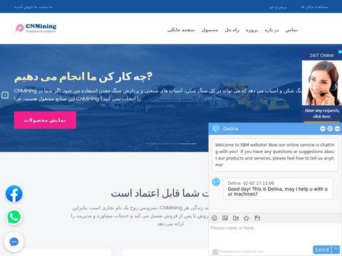 Jedrus.net.pl - luksusowe domki nad morzem