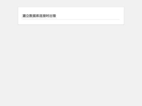 Ecofrio - montaż i serwis klimatyzacji
