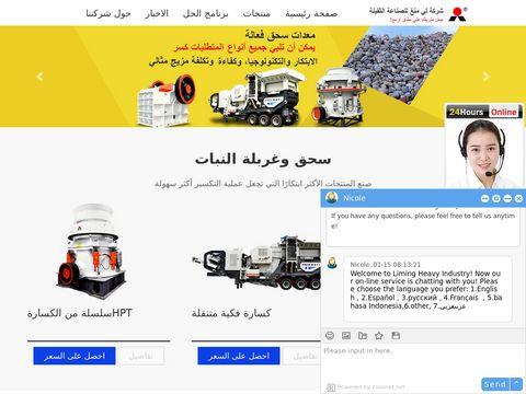 PHU Carbon - Modernizacja kotłowni i instalacji CO