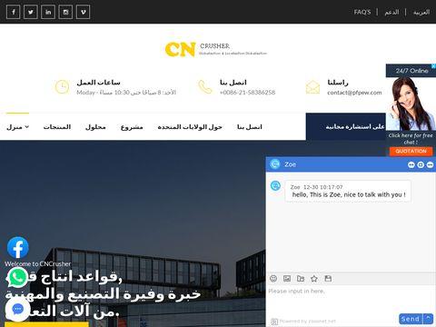 Pizzeria Calabria - Olsztyn