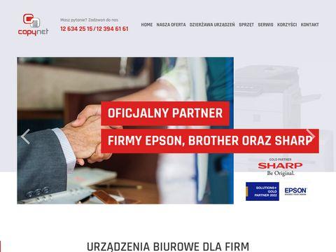 CopyNet Kraków - kopiarki, drukarki, komputery
