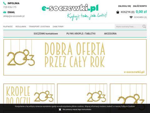E-Soczewki.pl - soczewki kontaktowe
