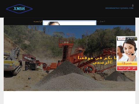 Rockopony.pl centrum motoryzacyjne Białystok