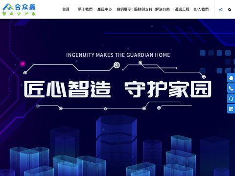 Slimbody4all.com