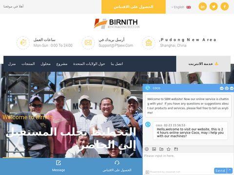 Wenmont.pl