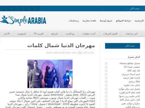 Ustnamatura.pl z polskiego