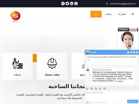 Piaskada.pl smar do łożysk
