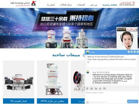 Pudelkareklamowe.pl kartonowe